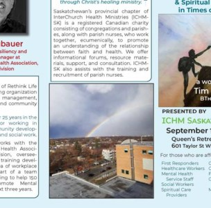 front page of brochure